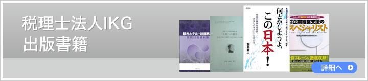 book_link_01